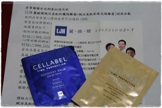 【試用】LJH麗緻韓-賦活美肌防曬+美肌珍珠光 隔離霜