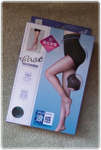 夏日涼感體驗 Bast芭絲媞塑身涼感一分褲