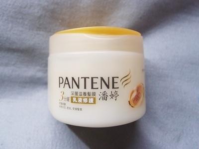 【冠軍髮膜推薦】PANTENE 潘婷乳液修護深層滋養髮膜 輕鬆擺脫稻草頭