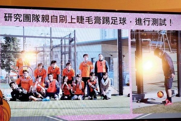 踢足球測試.jpg