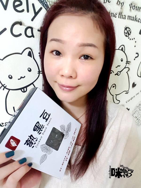 台灣黑豆精品館 優質蛋白質「熟黑豆」.png