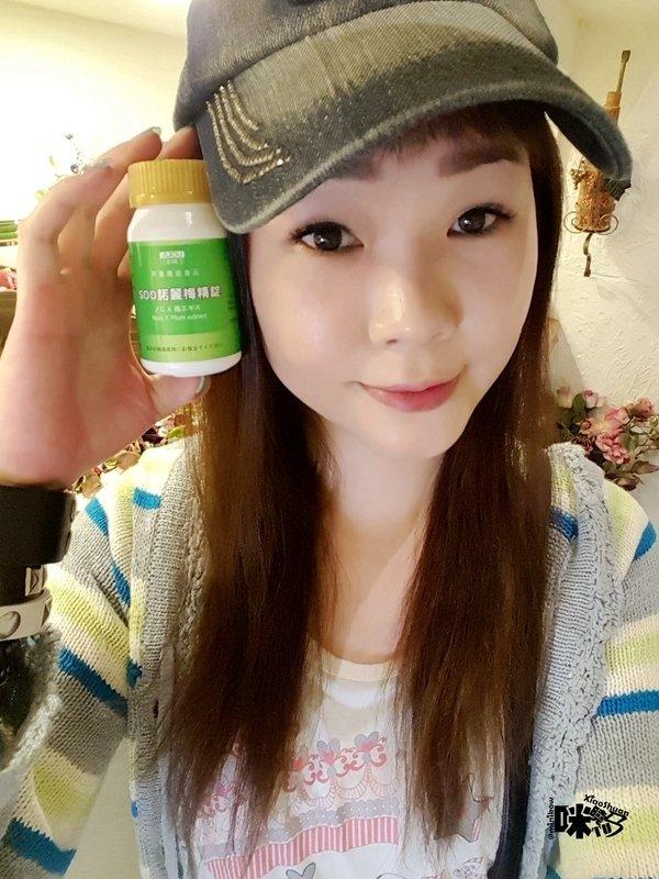 日本味王SOD諾麗梅精錠 改善新陳代謝 調整鹼性體質.jpg