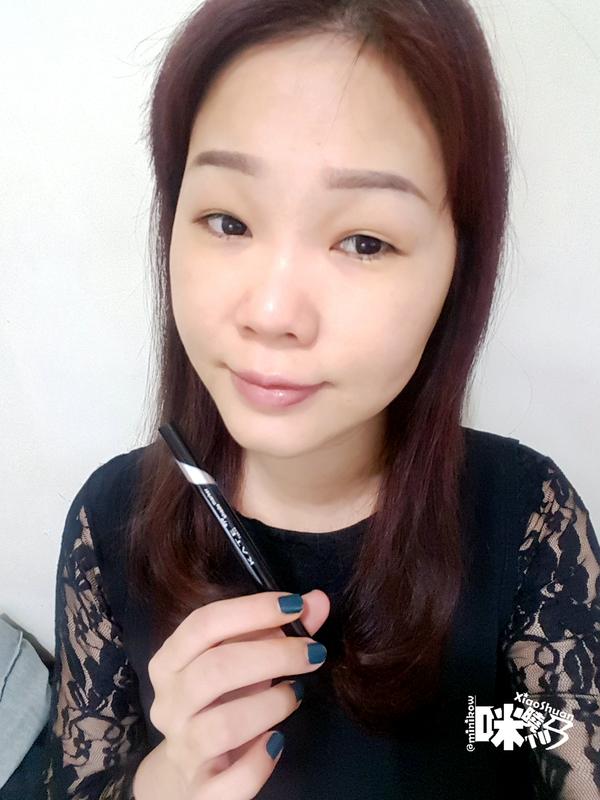 凱婷KATE密影氣墊眼線筆BK-1.png