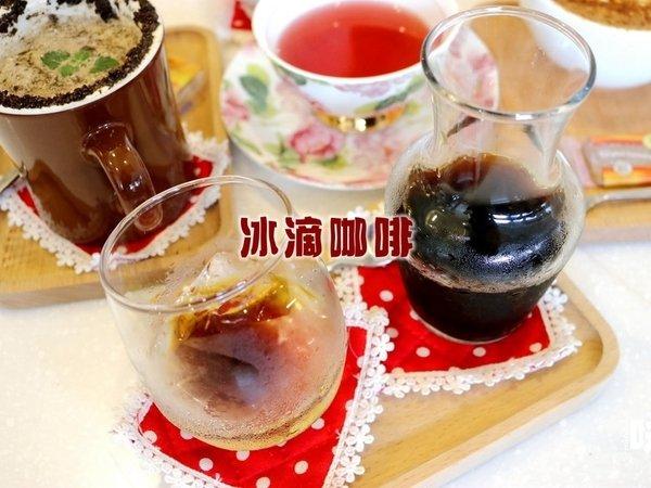 【板橋美食】Oyami cafe 義式下午茶 姊妹聚餐優選 夢幻法式童話時尚鄉村風 ~ 冰滴咖啡.jpg