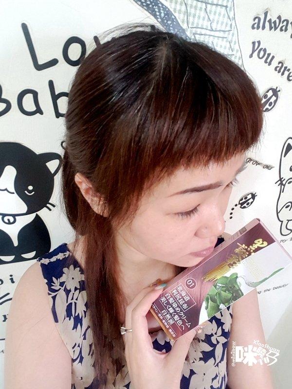 日本頂級 黑誕彩 昆布亮澤護染膏 白髮專用晶亮光澤年輕光彩隨手可得.jpg