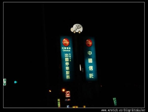 2010泰國行~DAY 1(機場篇)