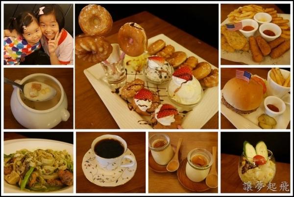 【捷運後山碑】讓我們甜蜜在一起~ 台北南港 T&T Coffee 。好友談心、約會聚餐的好去處!免費WIFI、用餐不限時間(含詳細菜單,文末提供食我優惠序號)