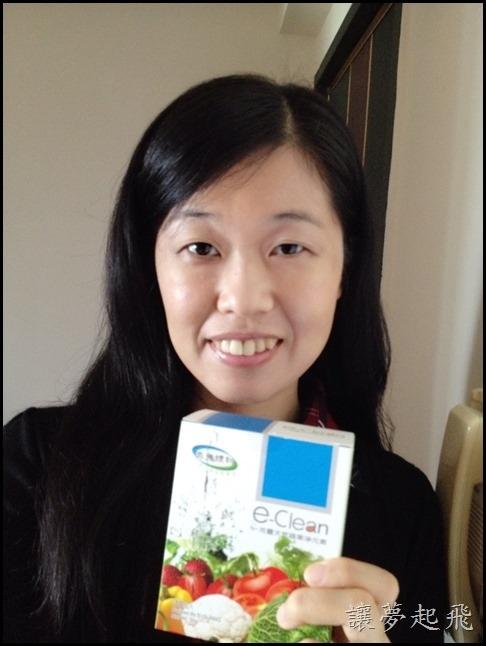 【蔬果清洗推薦】一克靈e- Clean 天然蔬果淨元素