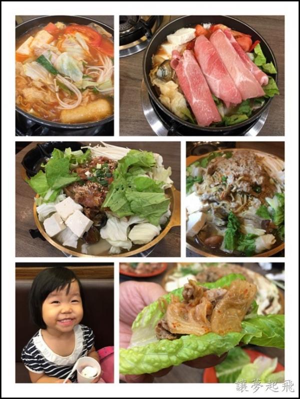 【汐止美食】頂豐小火鍋.銅盤烤肉(汐科店)~吃烤肉+火鍋吧!