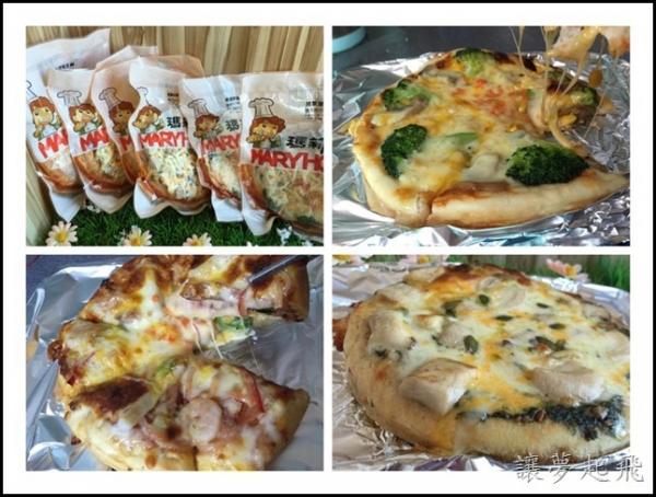 【團購美食】料多味美的瑪莉屋口袋比薩~椰菜鮮菇、塔香核果杏菇、熱海鱘味三鮮