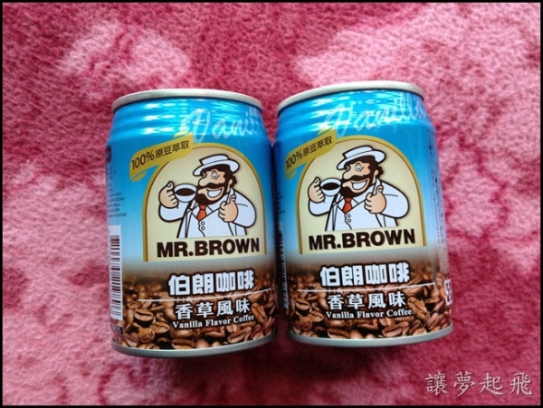 【體驗】老字號新口味~伯朗即飲罐裝咖啡(香草口味)