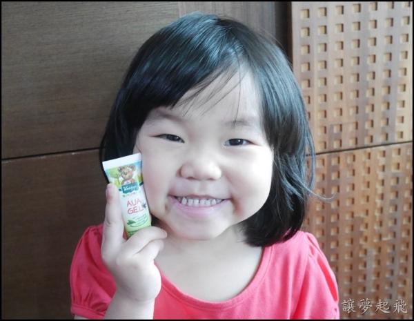 【媽媽必備小物】Kneipp 克奈圃「金縷梅魔法保護凝膠」兒童系列