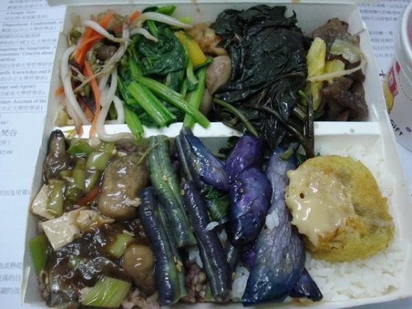 水廣川精緻蔬食