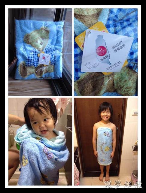 【MIT好東西】好可愛的格蕾絲櫻桃熊浴巾(文末禮)
