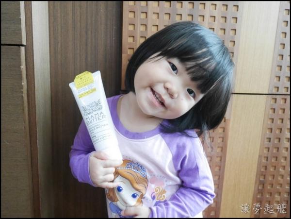 【體驗】秋冬必備~大人、小孩、準媽媽都適用的MAMA BUTTER潤膚乳(文末小禮物)