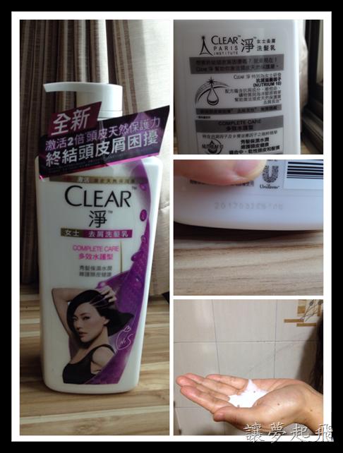 【FG市調】淨去屑洗髮乳