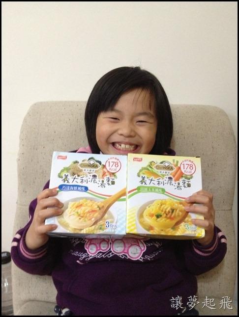 【體驗】年後窈窕大作戰~荷卡廚坊義大利田園玉米、巧達海鮮濃湯麵!