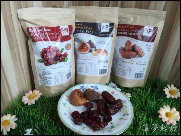 【果乾推薦】佰佳BIOGOOD 天然果乾系列~天然蔓越莓乾、天然頂級特大椰棗、天然無花果乾