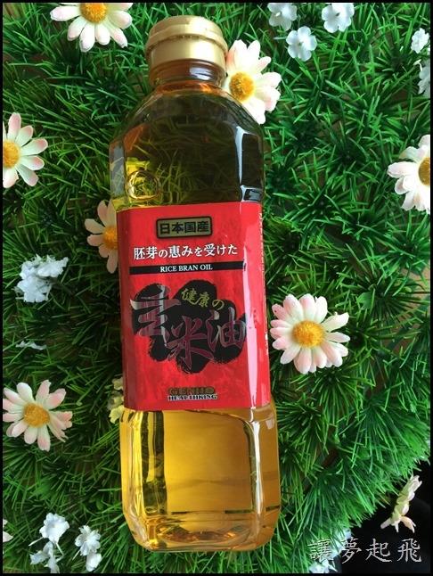 【試用】安心的好油~GENHAO日本玄米油
