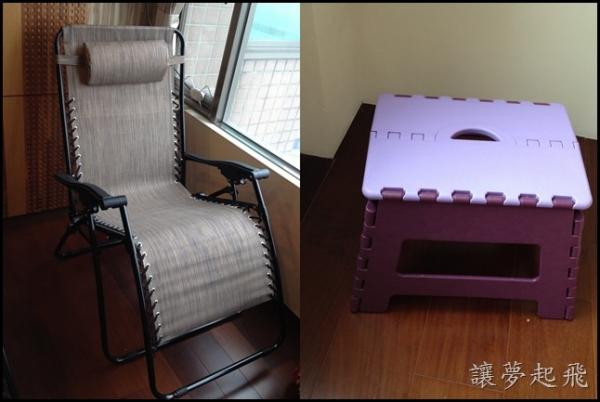 【休閒】『羅德加寬舒適躺椅』+『紫色休閒摺合椅』讓生活變得更愜意了!