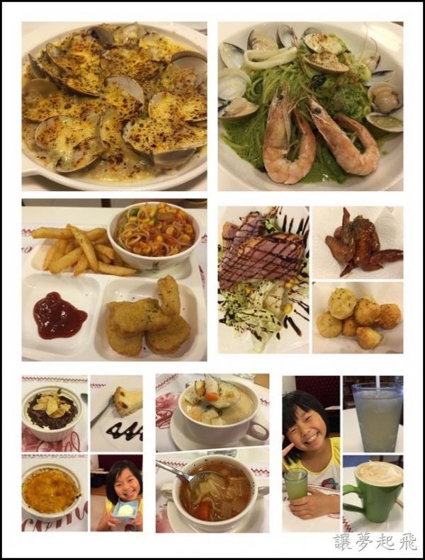 【合作體驗】EatMe食我APP 推薦必吃餐廳~義樹空間Art Space Pasta(文末抽義樹空間全套套餐10份)