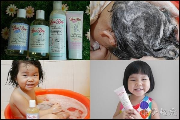 【體驗】Love Boo寶寶洗沐用品讓我們家的寶貝變得超愛洗澡的!(燕麥寶貝沐浴露、寶寶溫和洗髮精、嬌嫩寶貝護膚)