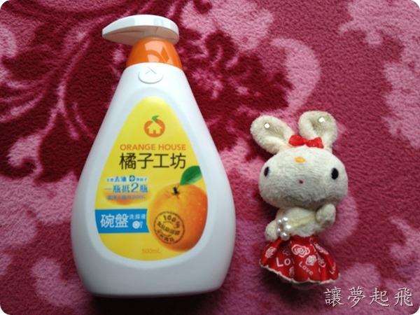 【體驗】好用的橘子工坊天然去油碗盤洗滌液
