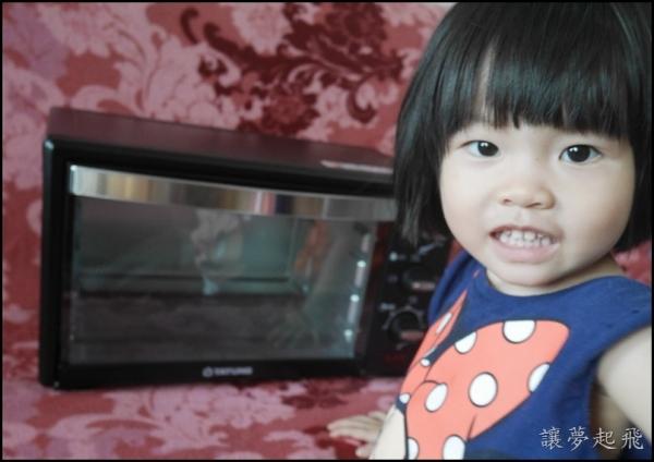 【大同】20公升電烤箱 TOT-2005A013
