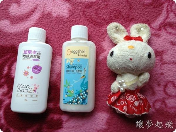 【入會禮】毛寶兔超草本地板清潔劑(淡雅花香)60g & eggshell繽紛花園洗髮乳65g
