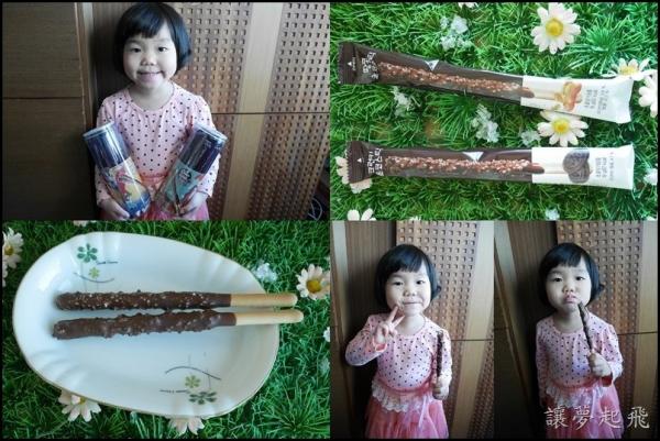 【宅配零食 】巧克力棒變大了~韓國原裝進口 /啾可巧拿棒 /巧克力棒