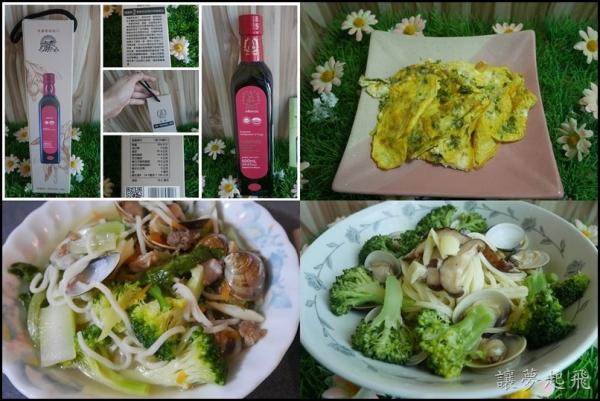 【橄欖油推薦】煎、煮、炒、拌都適合的「奧羅果頂級原產地保證初榨橄欖油」(文末抽正貨)