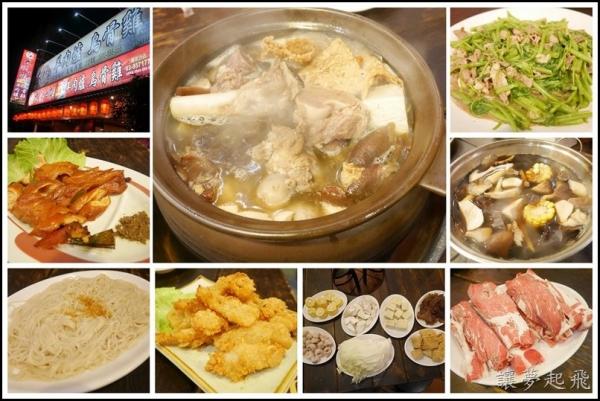 【羅東美食】大漢王朝(羅東店)/ 新鮮吃法~羊肉爐+烏骨雞(文末優惠碼)