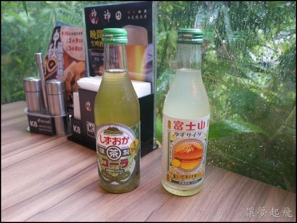 IO神田日式串燒食堂038