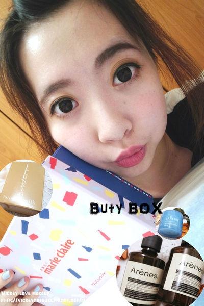 ○保養○butybox美妝盒 x 五月的保養寶盒