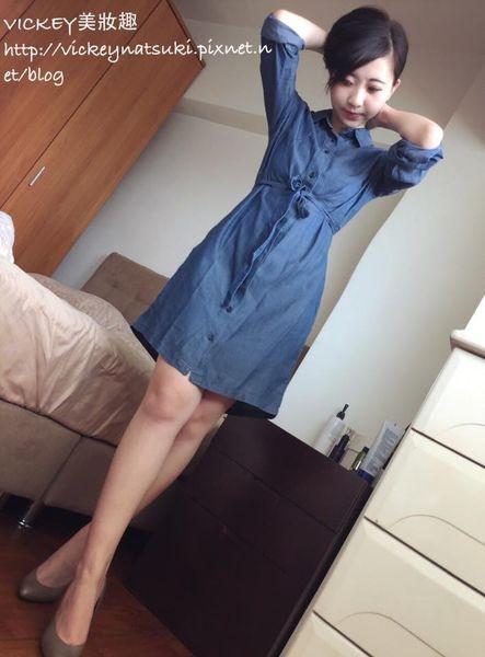 Vickey【穿搭】女孩們的穿搭好朋友//衣櫃裡藍藍的丹寧們站出來(文末抽AVEENO 天然燕麥24小時滋潤保濕乳液)