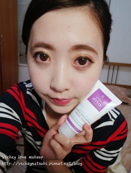 ○保養○arin冰藍滾珠臉部角質換膚晶露 x 讓臉皮洗洗澡囉!