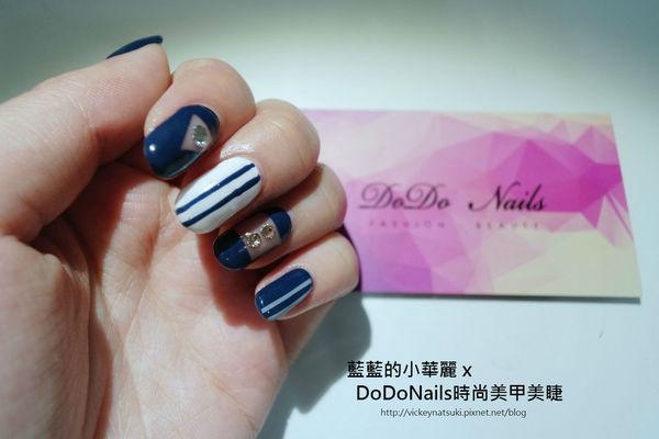 ❤美甲❤藍藍的小華麗 x DoDoNails時尚美甲美睫