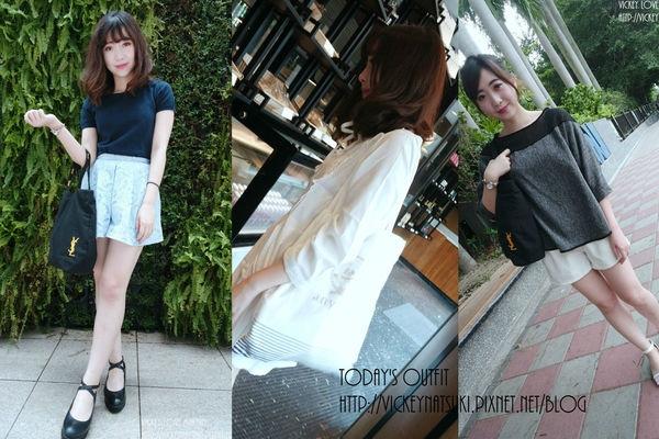 ○穿搭○Vickey愛的百元私服穿搭 x 平日就是要休閒假日就是要打扮啦!!!