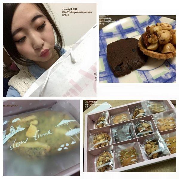 安心吃安心送x伴手禮首選一點甜手工餅乾綜合豆塔禮盒