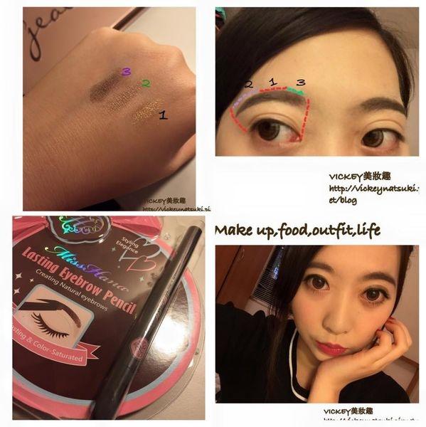 低調奢華聖誕彩妝xMiss Hana花娜小姐持久立體美型眉筆