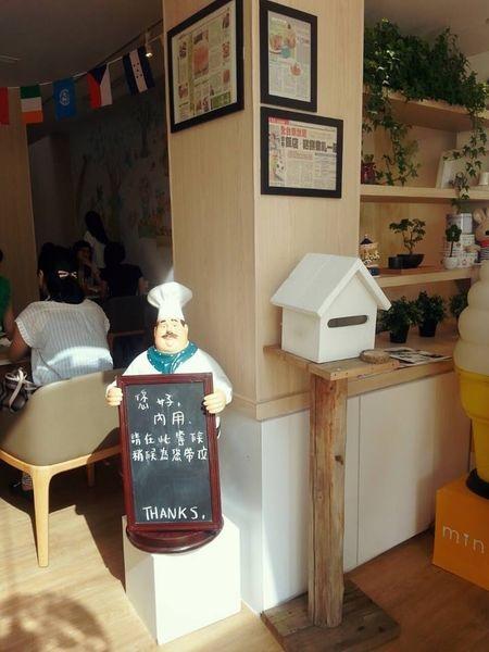 Vickey【食記】台中下午茶好去處Mina Cheese