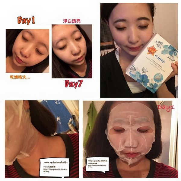 FG特優esme愛詩妮3D保濕抗老臉頸膜xHold住妳的光澤青春肌膚