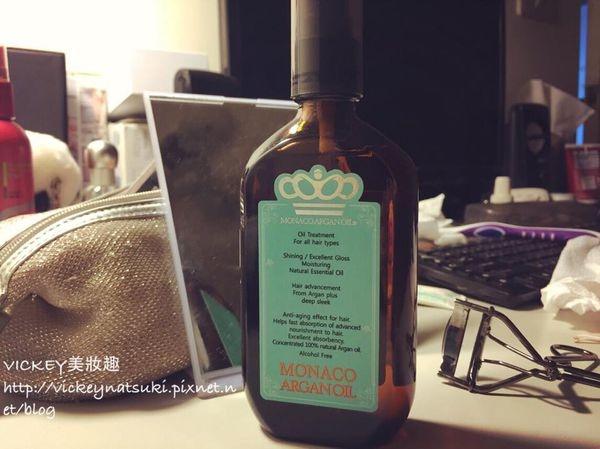Vickey【髮】好用護髮產品推薦//MONACO ARGAN OIL 摩納哥優油