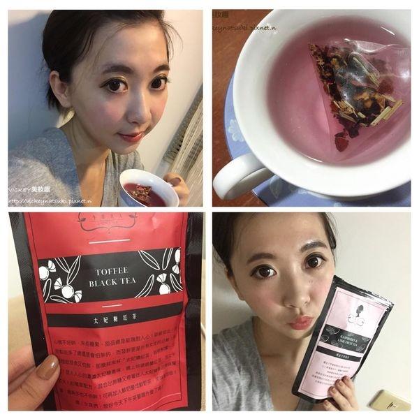 Vickey【保養】冬天暖呼呼的好朋友/午茶夫人系列茶品