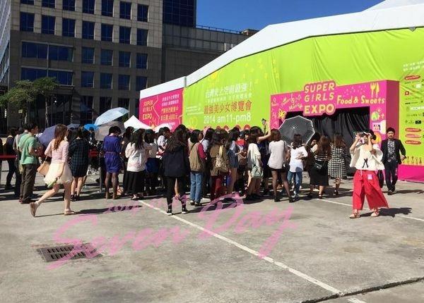 【展覽】台北市信義區-Super Girls Expo逛攤新鮮事