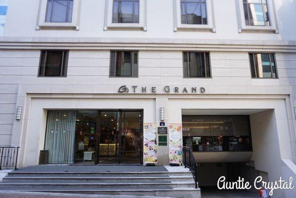 【2017首爾自由行✈明洞住宿推薦】The Grand Hotel Myeongdong 明洞大飯店 地鐵站兩分鐘 房間乾淨又安靜非常推薦!
