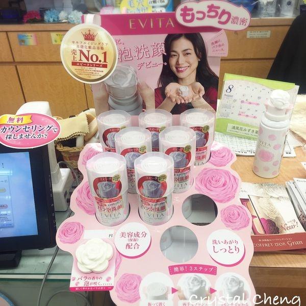 【2016日本好好買✈美妝保養推薦】Kanebo EVITA Beauty Whip Soap 玫瑰慕斯泡洗顏 超濃密泡沫 吸睛百分百!