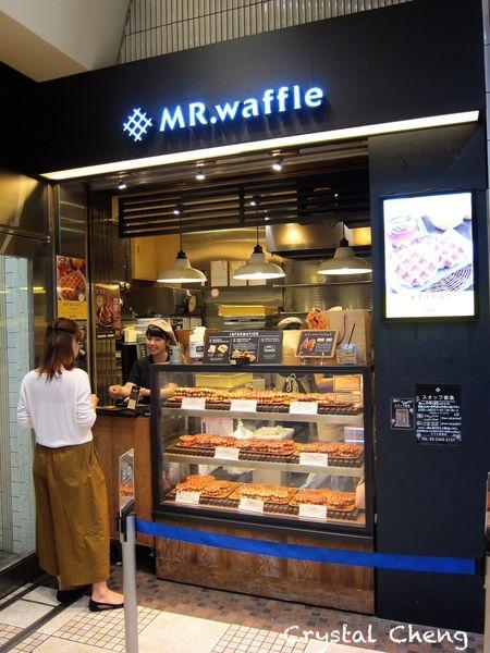 【2015東京✈新宿美食推薦】Mr.Waffle 看到很難不注意到的鬆餅小店 越嚼越香的伯爵茶鬆餅推薦!!(2015東京自由行)