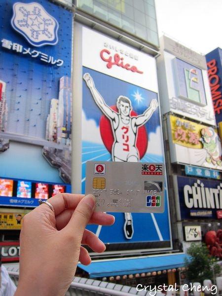 【旅遊資訊】樂天信用卡 哩哩摳摳算下來也省好多 日本玩耍除了護照外不得不帶的一張卡呀!