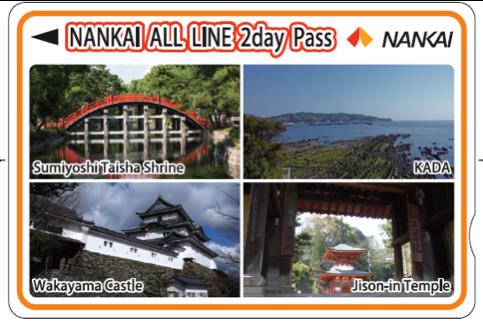 【旅遊資訊】新發售!訪日遊客專用車票「NANKAI ALL LINE 2 day Pass」南海電鐵全線2天無限乘坐 更優惠的網路版也同時開始發售